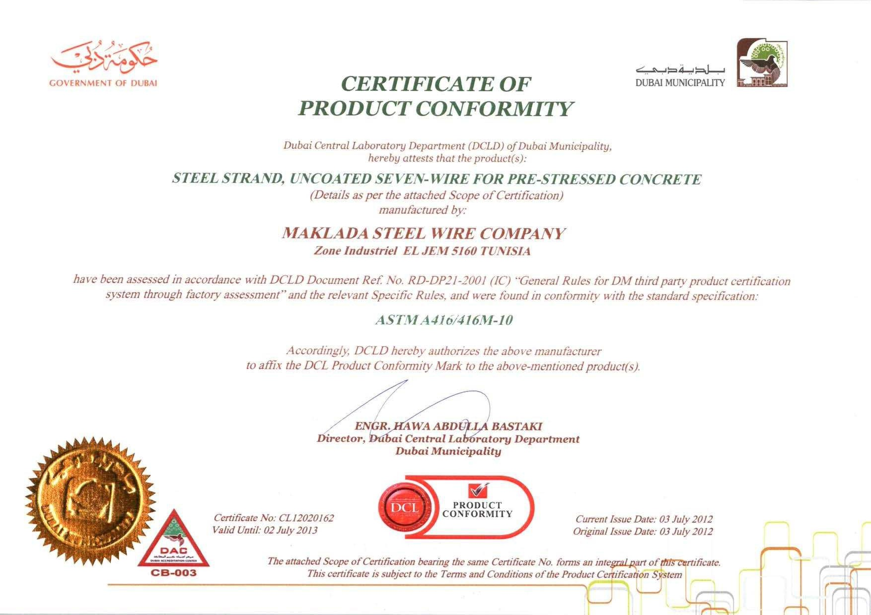certified steel wire drawing manufacturer, Maklada company